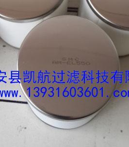 SMC精密濾芯AM-EL550油霧分離濾芯 1