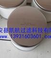 SMC精密濾芯AM-EL550