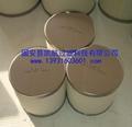 SMC精密濾芯AM-EL450油霧分離濾芯 1
