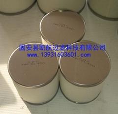 SMC精密濾芯AM-EL450油霧分離濾芯