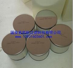 SMC精密濾芯AMH-EL450微霧分離濾芯