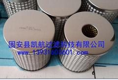 SMC精密濾芯AME-EL550超小油霧過濾器濾芯