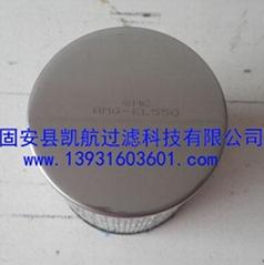 SMC精密濾芯AMG-EL550水份分離濾芯