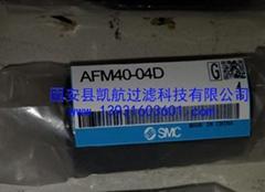 SMC系列精密濾芯AW30-03DG