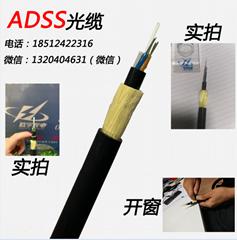 ADSS室外自承式架空大跨距電力光纜廣電部門定製光纜