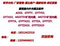 GYFTZY室外非金屬架空監控布線工程布線廠家直銷定製芯數 4