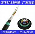 GYFTA53光纖直埋重鎧裝光
