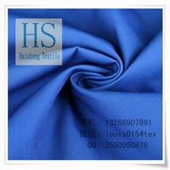 "Poplin Fabric T/C 65/35 45x45 133x72 63"""