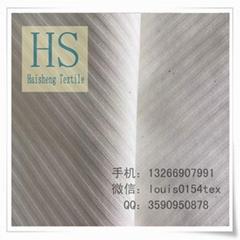 "Poplin Fabric T/C 80/20 45X45 110X76 47"""