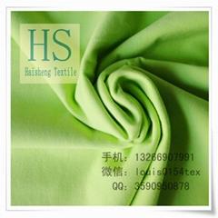 """Garment Lining Shirting Fabric 45x45 110x76 44/45"""""""