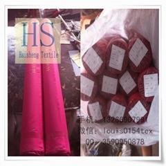 """Garment Lining Shirting 45x45 110x76 44/45"""" Mercerized"""