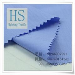 "Off White Blue Fabric T/C 80/20 45x45 110x76 58"""