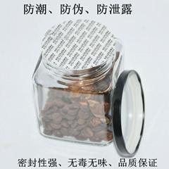 廣州供應廣益食品封口墊片