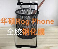 华硕ZB602KL钢化膜全胶满版手机钢化玻璃贴膜