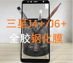 Samsung J7 PRIME2 Full Screen Filter Printing Two Full Covered Glass Protection