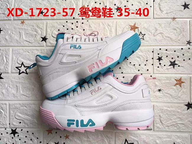 2019 Newest FILA DISRUPYOP II Shoes Cheap Fila DISRUPYOP Shoes FILA Daddy shoes