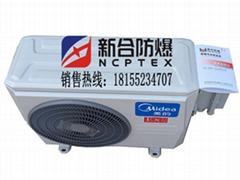 化工廠專用1.5匹美的防爆空調