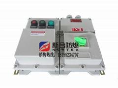 粉塵廠專用新合防爆電磁起動器大小訂製