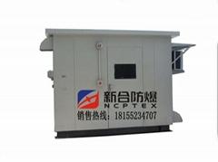 蓄电间专用新合防爆分析小屋可定制