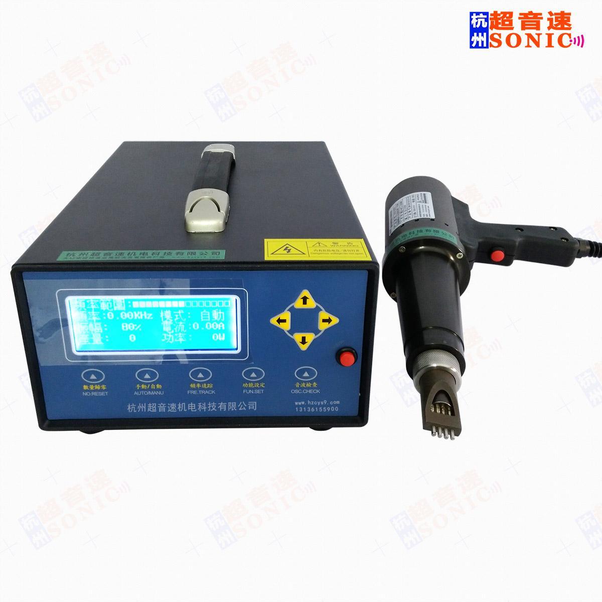 CYS-C20超聲波焊接應力消除設備 4