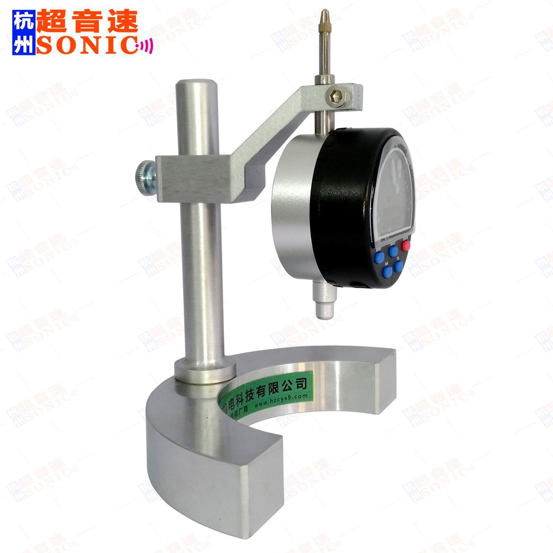 CYS-J200超声波振幅/位移测量仪 3