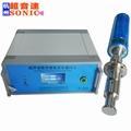 工业CYS-Y202G超声波石墨烯/纳米颗粒分散设备 1