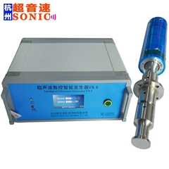 工業CYS-Y202G超聲波石墨烯/納米顆粒分散設備