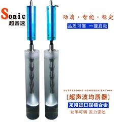 超音速CYS-Y201G超聲波白酒催陳陳化設備