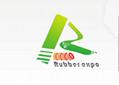 2019寧波國際橡膠工業展覽會 1