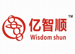 Shenzhen wisdom shun Technology co.ltd