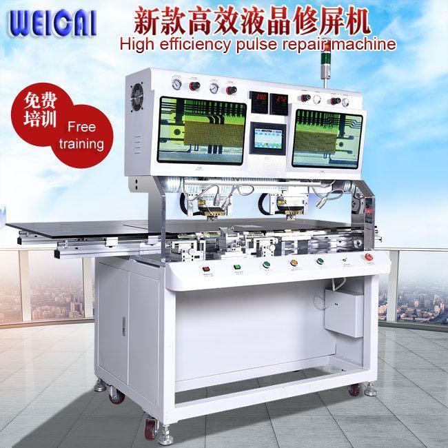 液晶屏维修设备邦定机 1