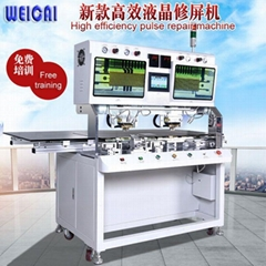 液晶屏维修设备邦定机