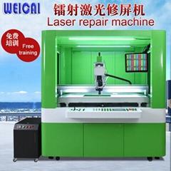 液晶屏维修设备 LCD镭射机
