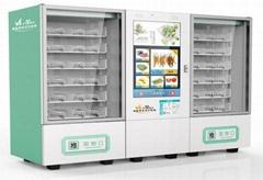 2019 ASEAN (Bangkok)Vending Machine & Self-service Facilities Expo