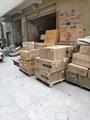 中国广州到印度尼西亚海运物流货运代理双清包税 4