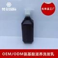 氨基酸洗发水代加工 5