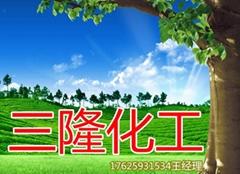 泗陽縣三隆橡膠化工有限公司