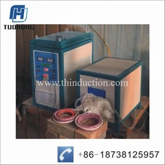 35KW portable high frequency induction heating machine