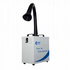 Bao-300 laser fume extractor