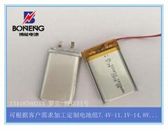 收款POS机锂电池加工定制
