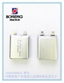 3C数码消费产品充电锂电池厂家直销 4