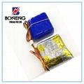 18650组合锂电池