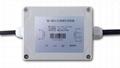 智慧路燈控制器 景觀亮化控制器 智能照明控制系統 1