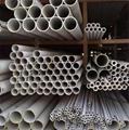 304/316L不鏽鋼管無縫管厚壁工業管Φ323國標 2