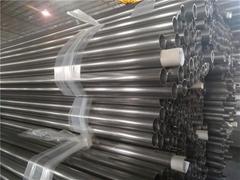 304/201/316L不锈钢管圆管Φ70*1.5国标-拉丝