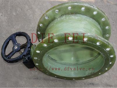 蜗轮玻璃钢蝶阀 5