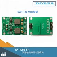 PCB板級直流降壓電源模塊