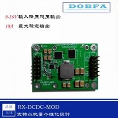 PCB板直流降壓電源模塊