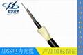 ADSS12芯單模200米跨距自承式防雷電光纜 2