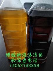 醋酸鈉液體含量20%cod25萬